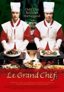 Le_Grand_chef__Shikgaek___2007_