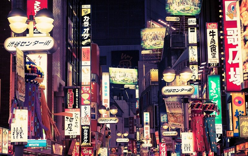 Another-Side-In-Tokyo-Wallpaper-HD