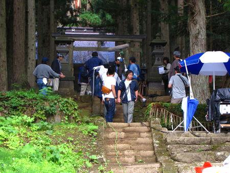 Japon_2009_329