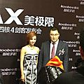 Jolin at koobee mobile