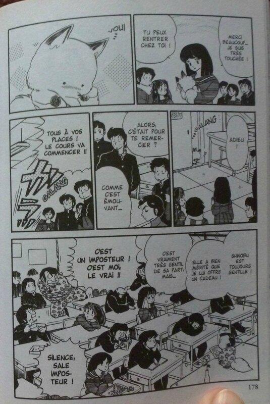 Canalblog Manga Urusei Yatsura Renard Vol11 16
