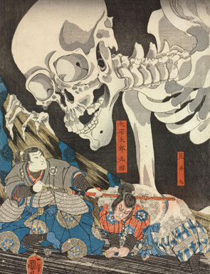 Utagawa Kuniyoshi, Mitsukuni Defies the Skeleton-spectre Conjour