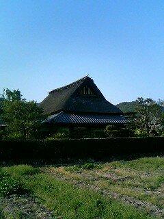 Maison à Arashiyama