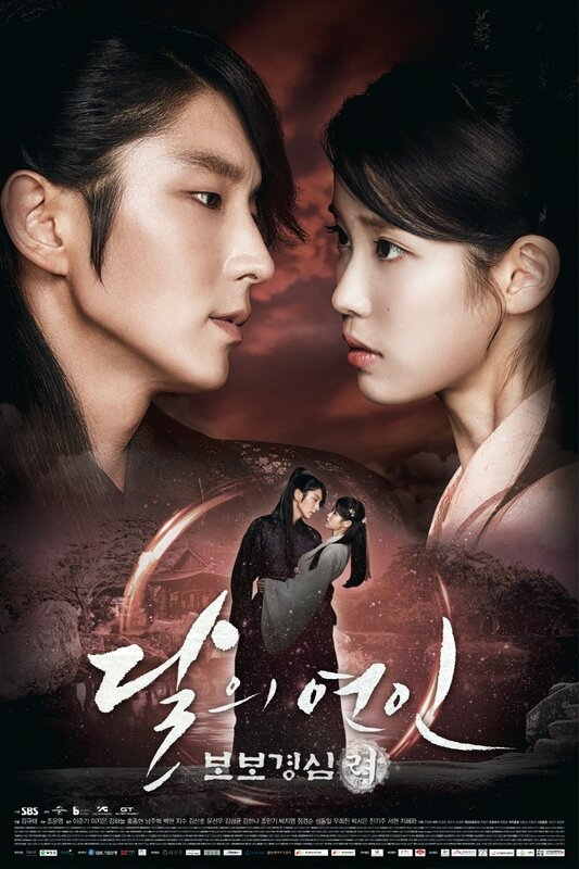 (VUE #08 Aout) Scarlet Heart Ryeo Poster1