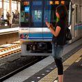 Tôkyô Metro 07系 girl, Nishi-Ogikubo eki