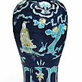 Afahua'Scholar and pine' vase,meiping, Ming dynasty (1368-1644)