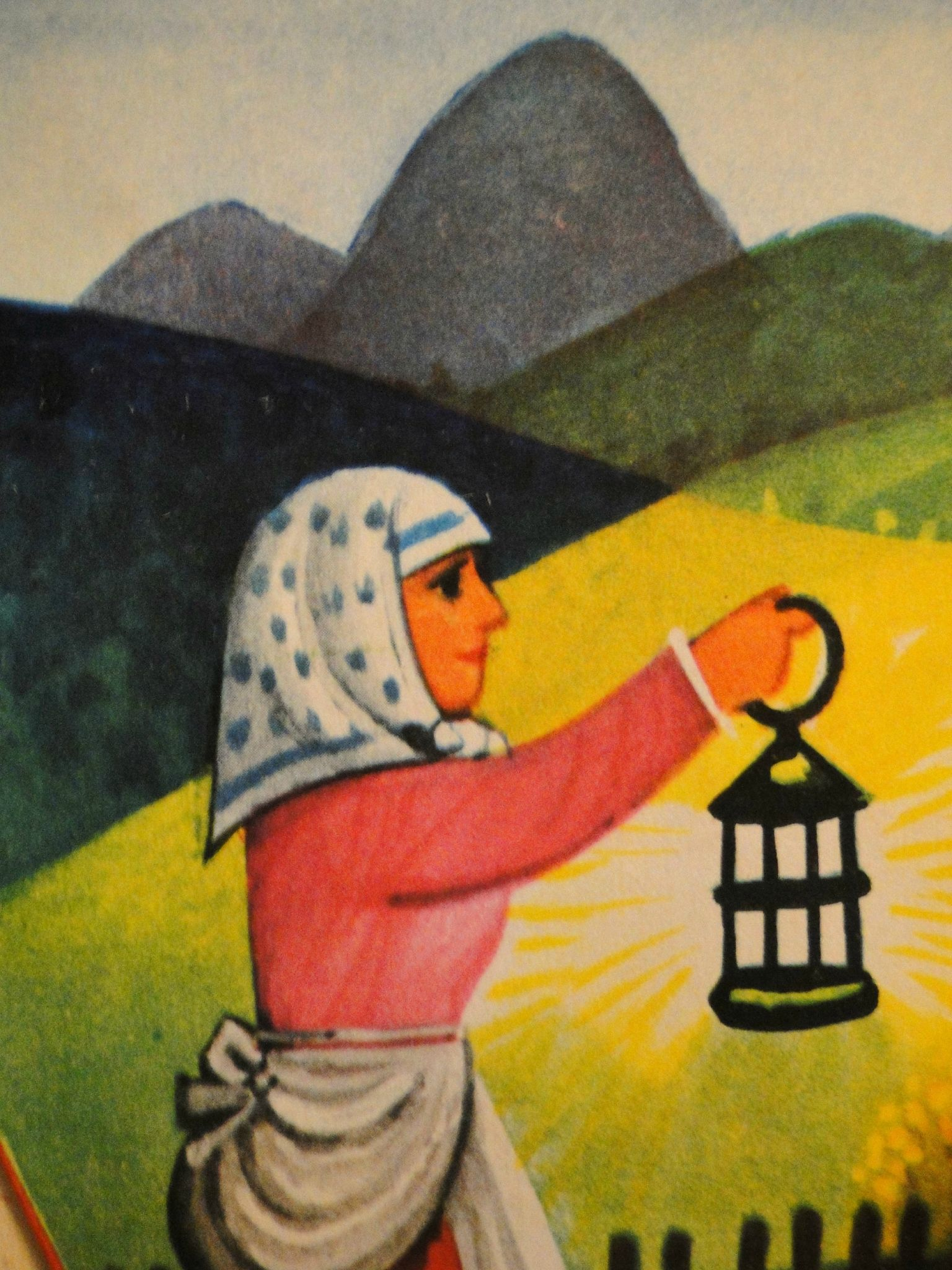 Femme à la lanterne