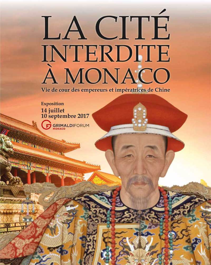 Exhibition at Grimaldi Forum Monaco celebrates the splendour of the last Chinese imperial dynasty
