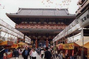 voyage tokyo 2004 Asakusa 003