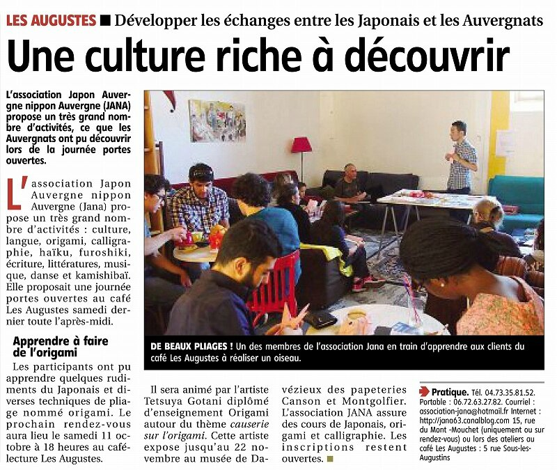article de journal La Montagne 29092014