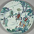 A large doucai dish, kangxi period, circa 1670