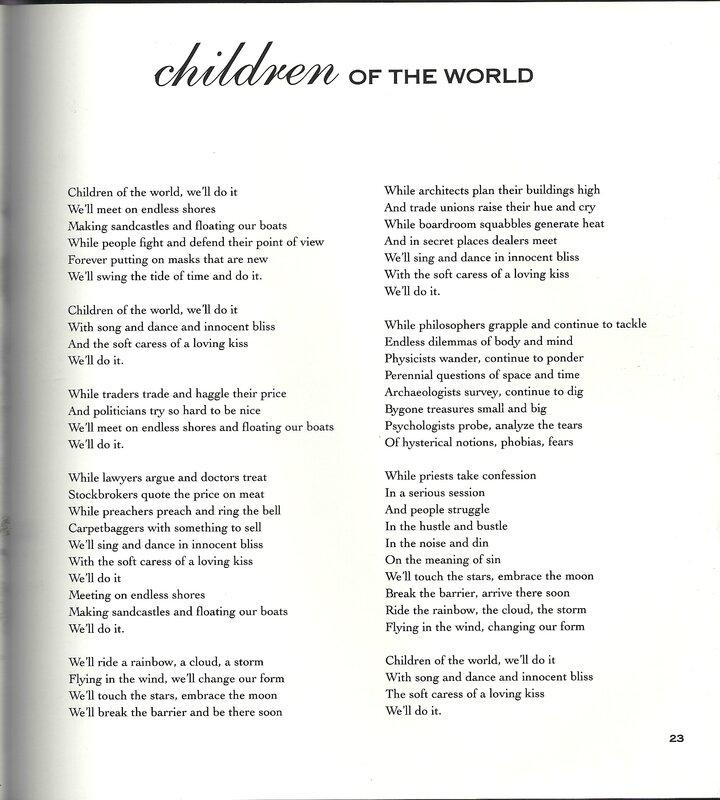 children of the world0002