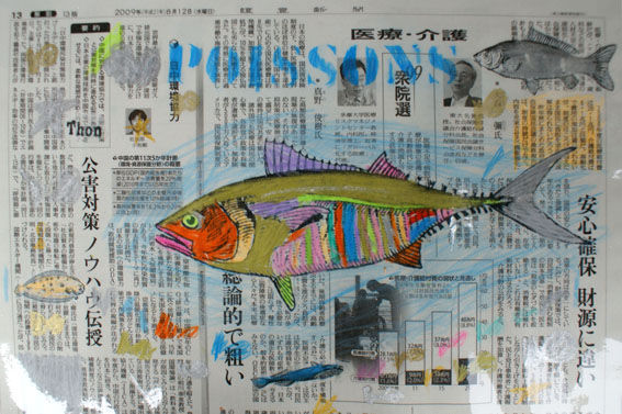 avril_poisson_arthur