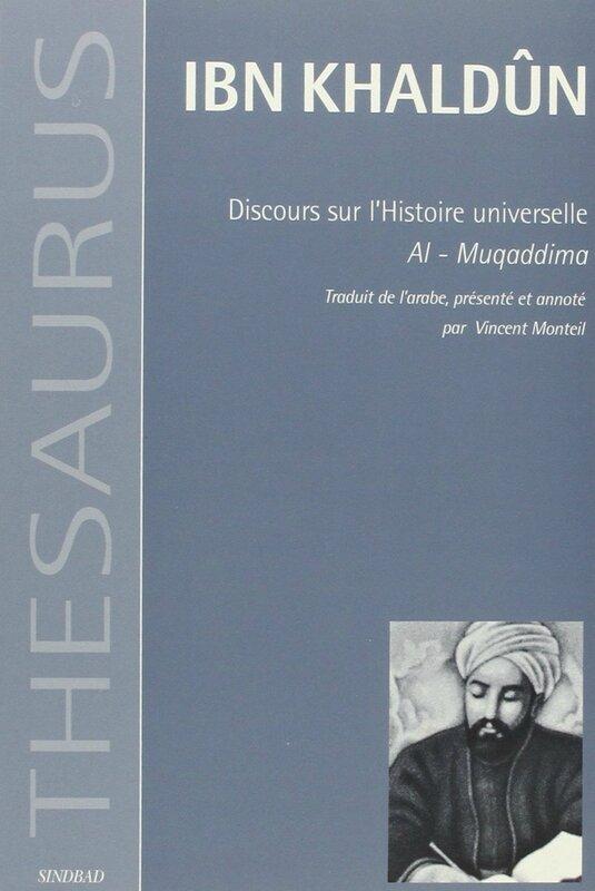Muqaddima