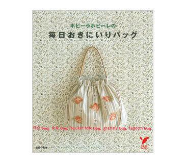 livre_japonais1