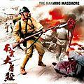 black sun the nankin massacre