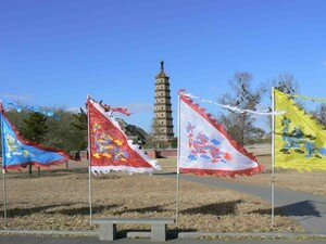 Parc_Impe_rial___Pagode_and_the_flags