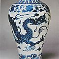 Large blue and white meiping vase, yuan dynasty