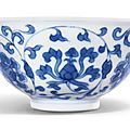 A fine blue and white cup, yongzheng mark and period (1723-1735)