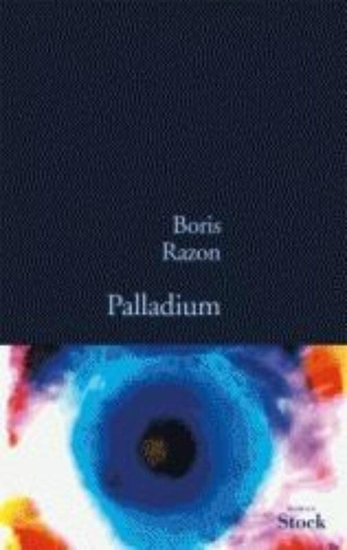 palladium-de-boris-razon-68113_w1000
