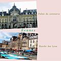 Palais du commerce et marché des Lices Rennes