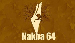 nakba 64