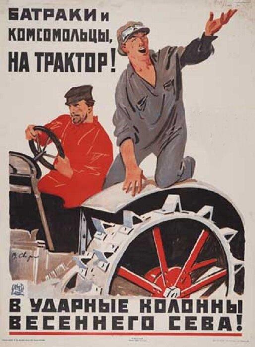 cccp_traktor_4