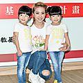 Jolin attends the child welfare league foundation press conference