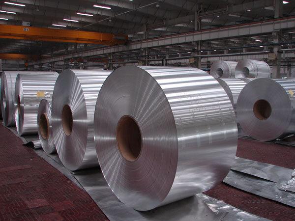 aluminium_cours_LME_USA_Chine_canada_economie