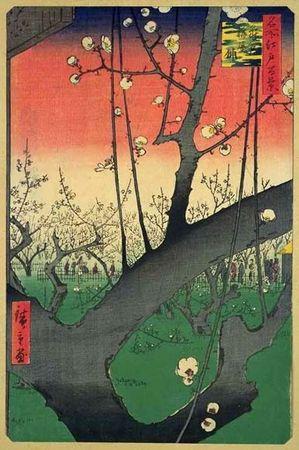 Hiroshige_Pruneraie___Kameido