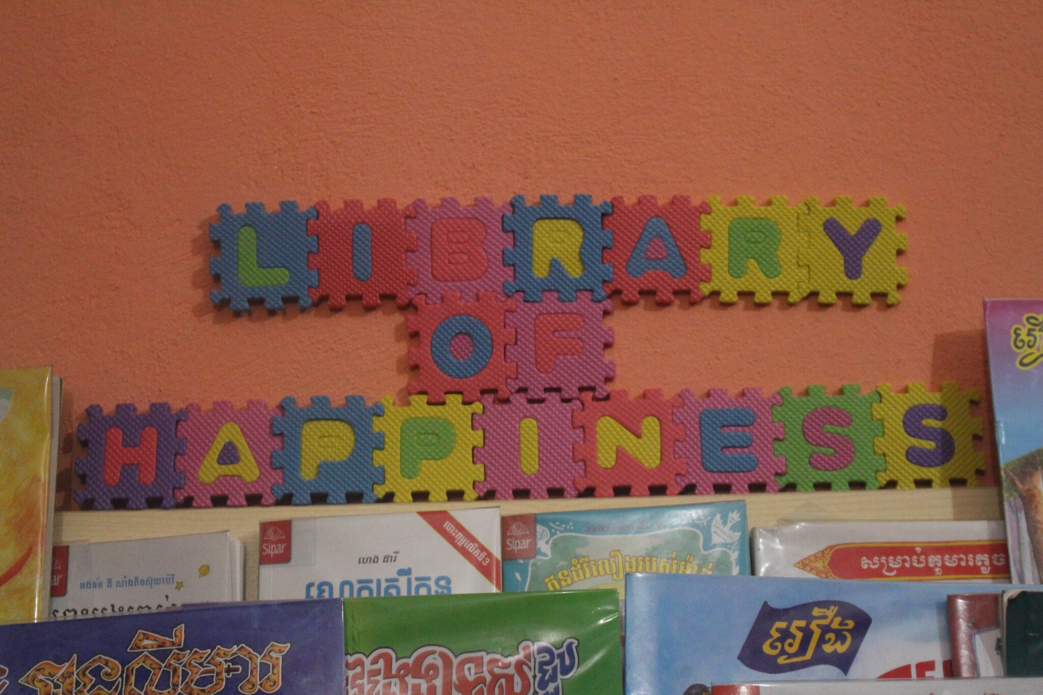 La « Bibliothèque du Bonheur » Pourquoi ce nom ? / The « Library of Happiness » Why this name ?