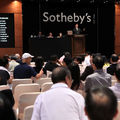 Sotheby's Hong Kong Fine Chinese 2010 Autumn Sale Fetches US$52.2 Million