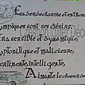 Acrostiche prénom Loukia