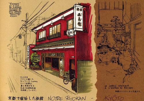 Canalblog Livres Petite Epopée Nippone02