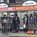 japon 602