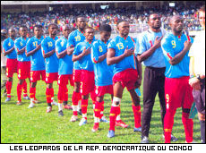 leopards_rdc_salut