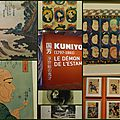 Windows-Live-Writer/EComme-Expo_EE69/EXPO KUNIYOSHI PETIT PALAIS Oct 2015
