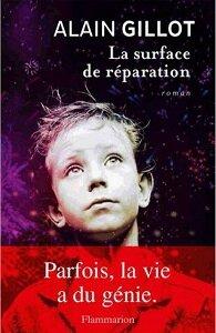 CVT_La-surface-de-reparation_5230