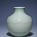 A fine and rare celadon-glazed moulded 'rope twist' globular vase, Yongzheng six-character seal mark in underglaze blue and of the period (1723-1735)