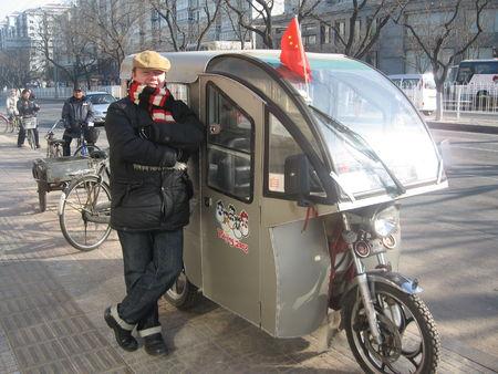 Beijing_Lunar_New_Year_2009_528