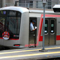 Tôyoko line trains