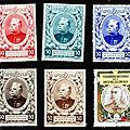 Joffre timbres