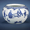 A blue and white globular jar. Jiajing kuei mao nian zhi cyclical date corresponding to AD1543 and of the period