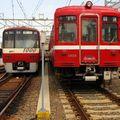 Keikyû 1000 (401) & 1000 (1305), Kanagawa-shinmachi depot
