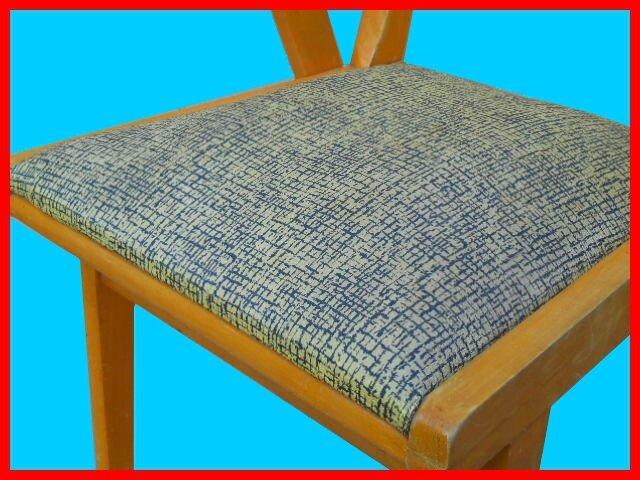 Chaise - Fauteuil design scandinave