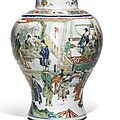 A famille-verte 'accomplishments' baluster jar, qing dynasty, kangxi period