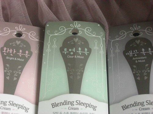 Masque nuit etude house blending sleeping cream (4)