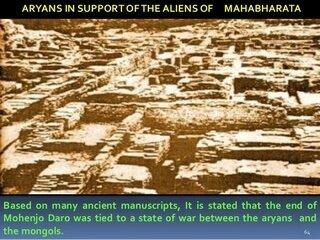 ant-ruine, indian-mythology-and-modern-technology-