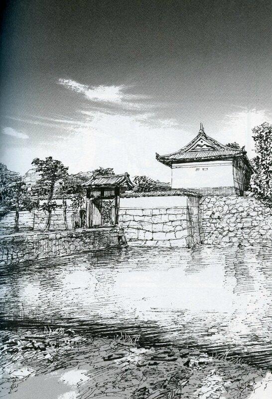 Canalblog Manga Habitant Infini Images022