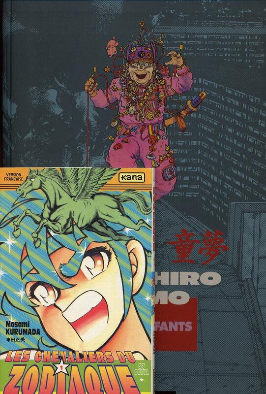 Canalblog Manga Reves Enfants 02 Edition VF